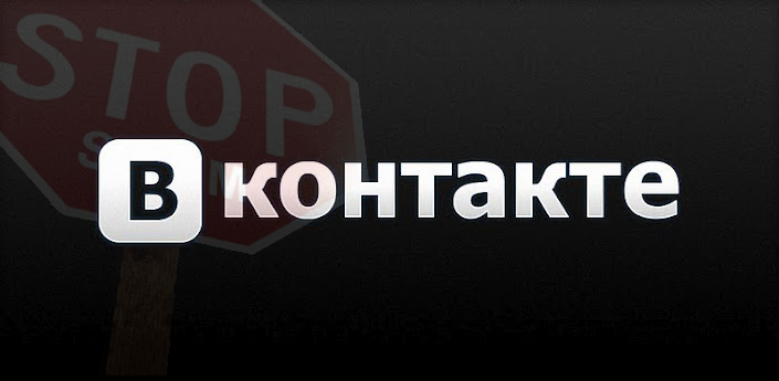 vk-android